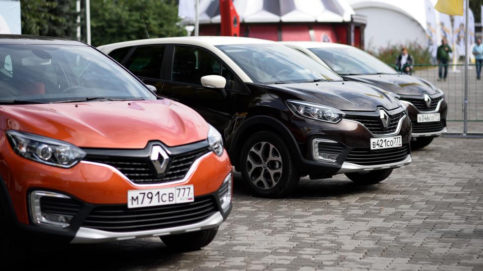 Renault_82856_ru_ru