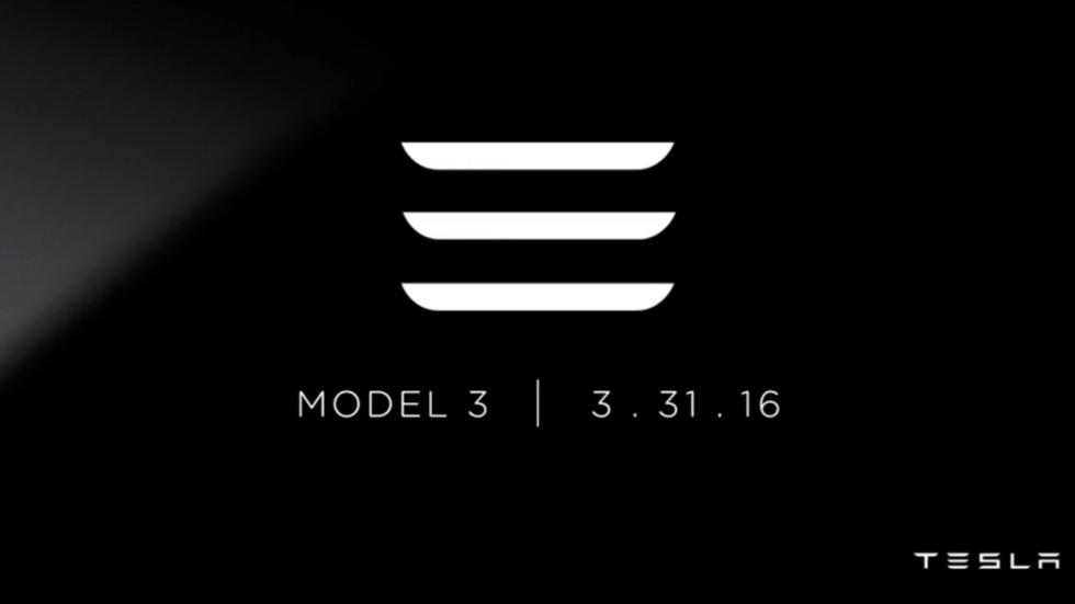 Полагаем, что логотип Adidas помнят все. Это изображение - скриншот с презентации Tesla Model 3