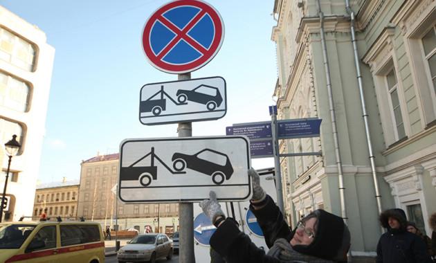 порно ролик в центре москвы фото