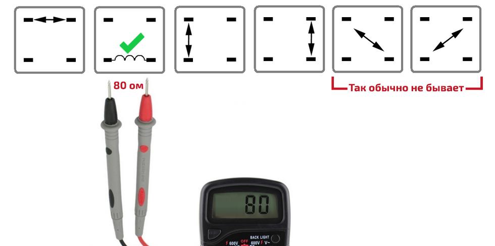 Схема подключения реле scb-1-m-1240