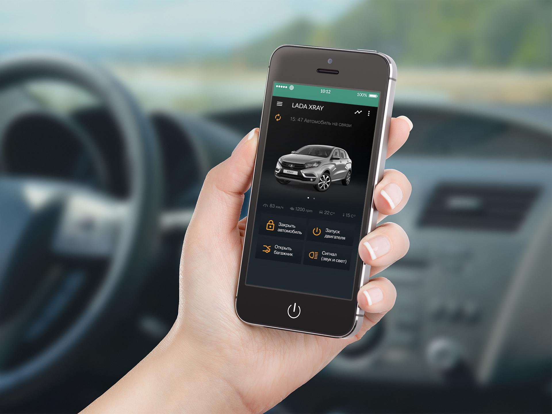 Автомобилями ВАЗ теперь можно управлять со смартфона изоражения