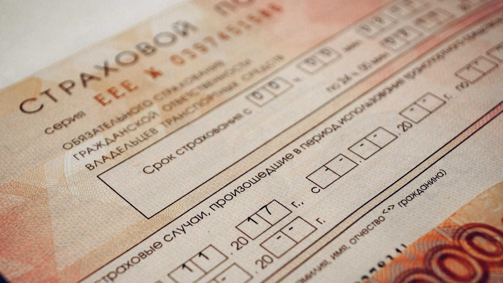Страховые агенты преувеличивают убыточность ОСАГО— ОНФ