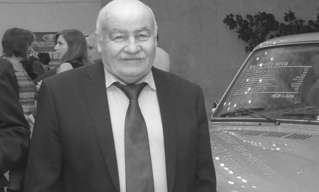 Скончался  создатель автомобиля «Нива»
