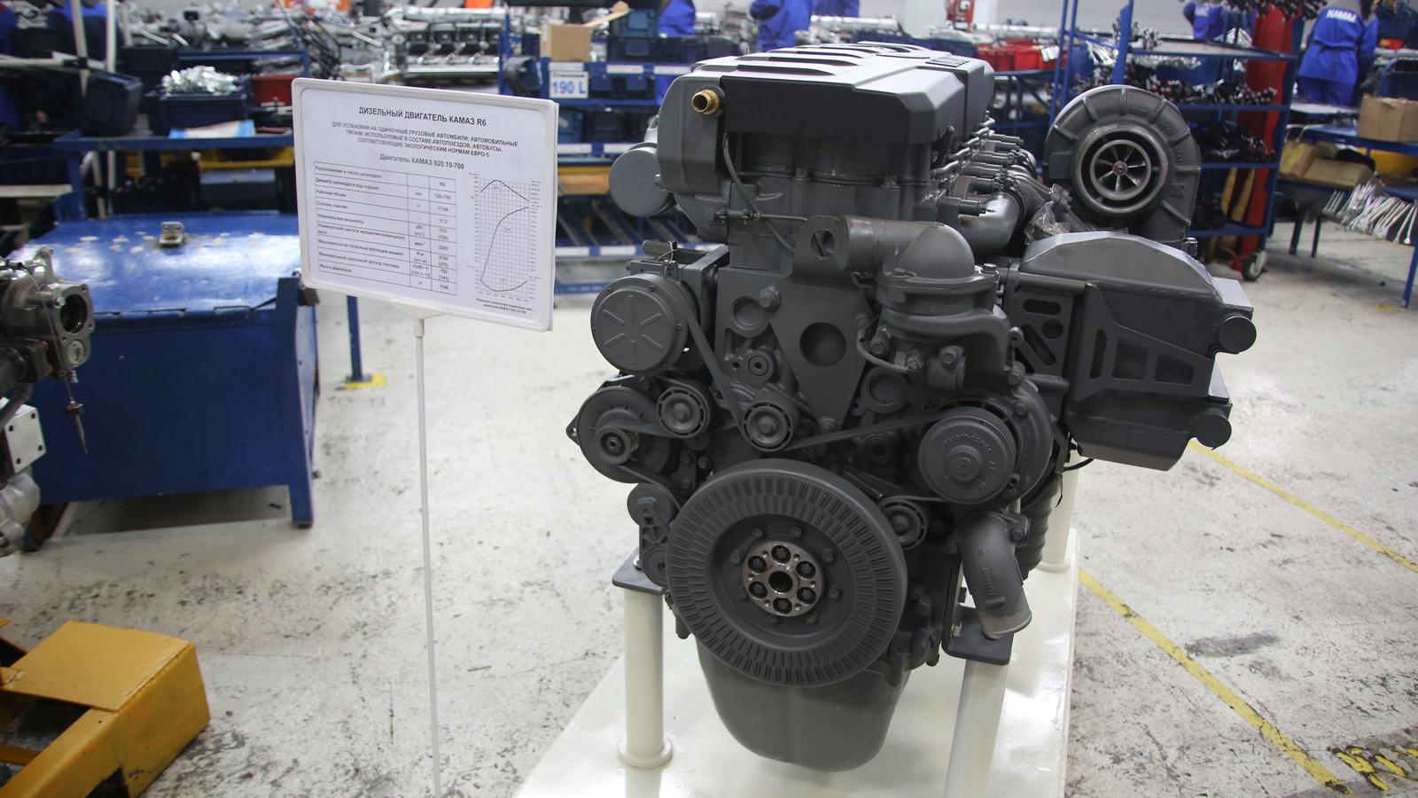 «КАМАЗ» начнет оснащать свои автомобили мотором Р6