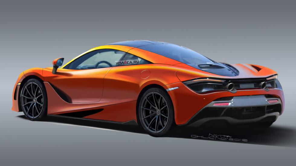 McLaren P14 rear