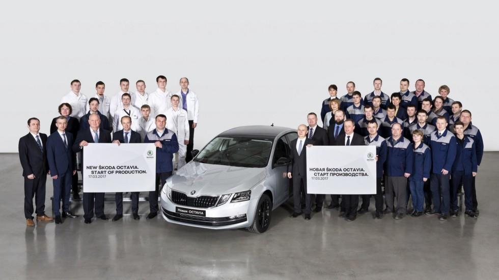 Новая SKODA OCTAVIA - старт производства в Нижнем Новгороде (1)
