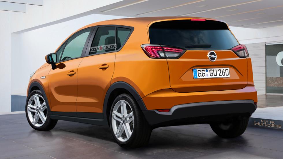 Opel Meriva rear