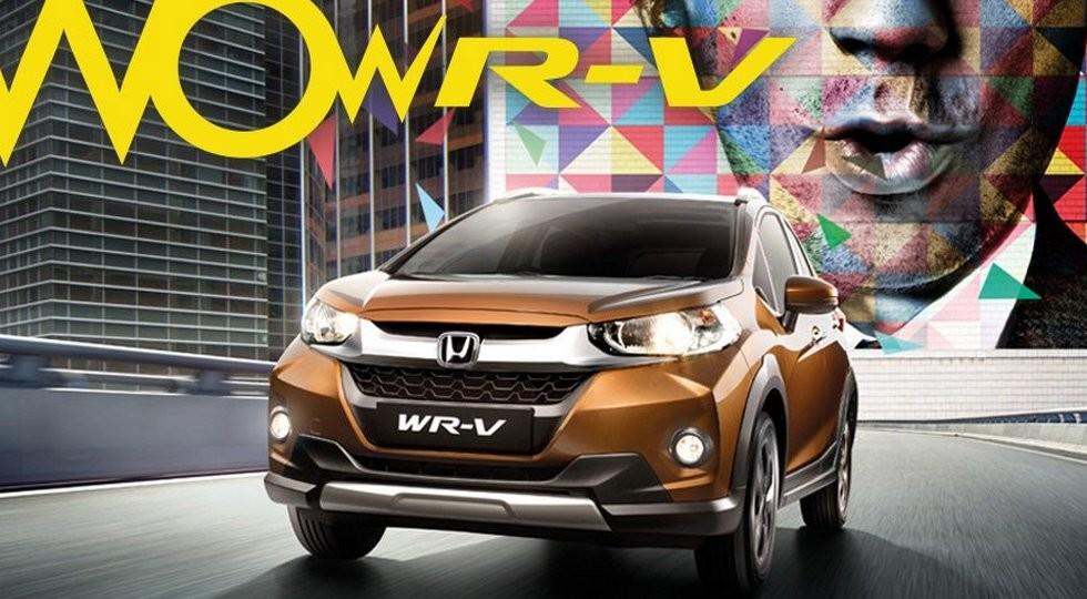 Компактный кроссовер Хонда WR-V уже нарынках Бразилии