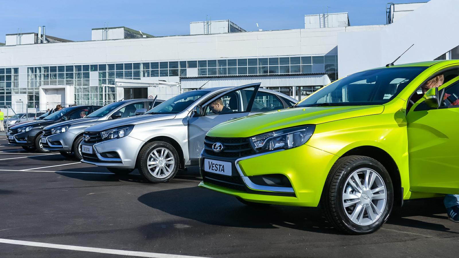 Волжский автомобильный завод собирается реализовать в 2017 300 тыс. авто Лада