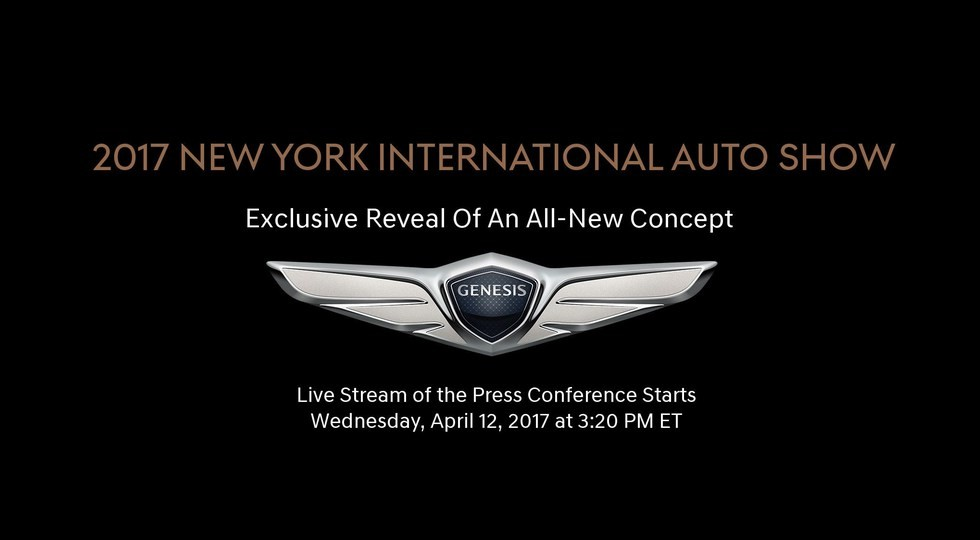 На автосалоне вНью-Йорке Genesis представит новый концепт