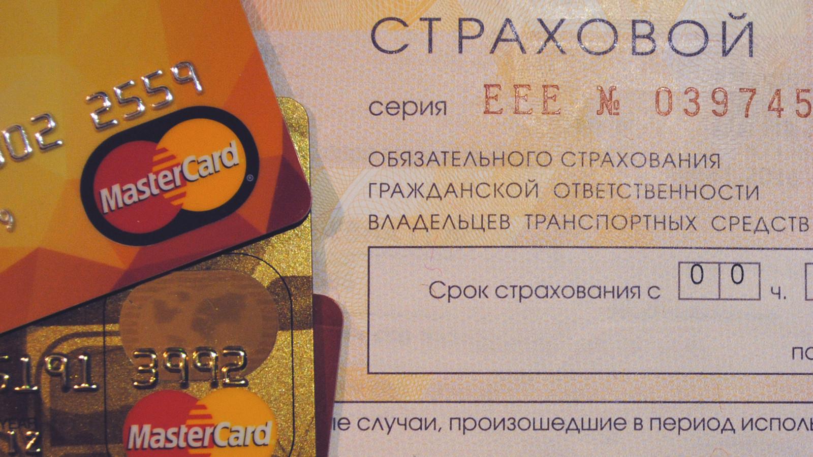 Министр финансов РФготовит очередные поправки кЗакону обОСАГО