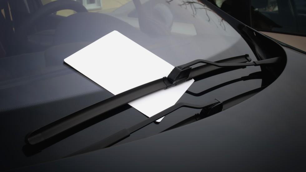 Automotive ad