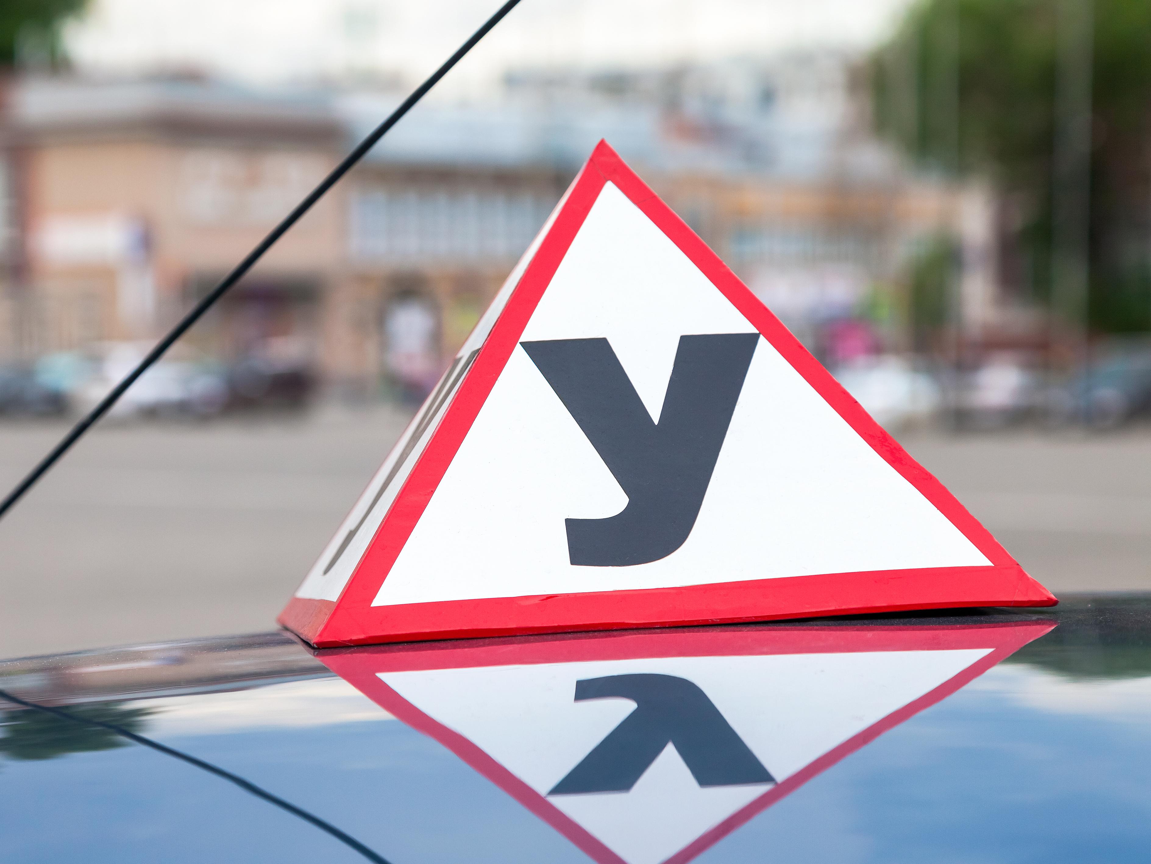 знаки дорожного движения треугольник с восклицательным знаком