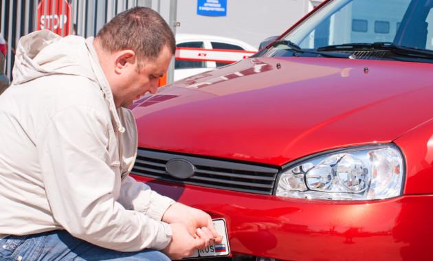 В РФ  хотят внедрить чипирование автомобильных номеров