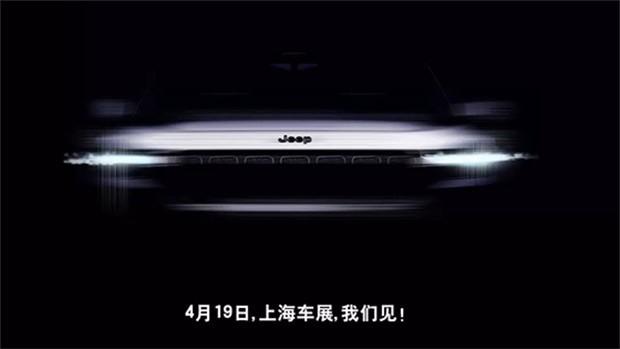 Компания Jeep везёт вШанхай новый джип