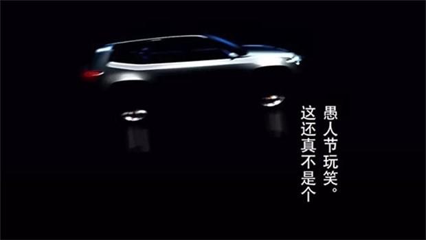 Jeep покажет вШанхае новый концептуальный автомобиль джипа
