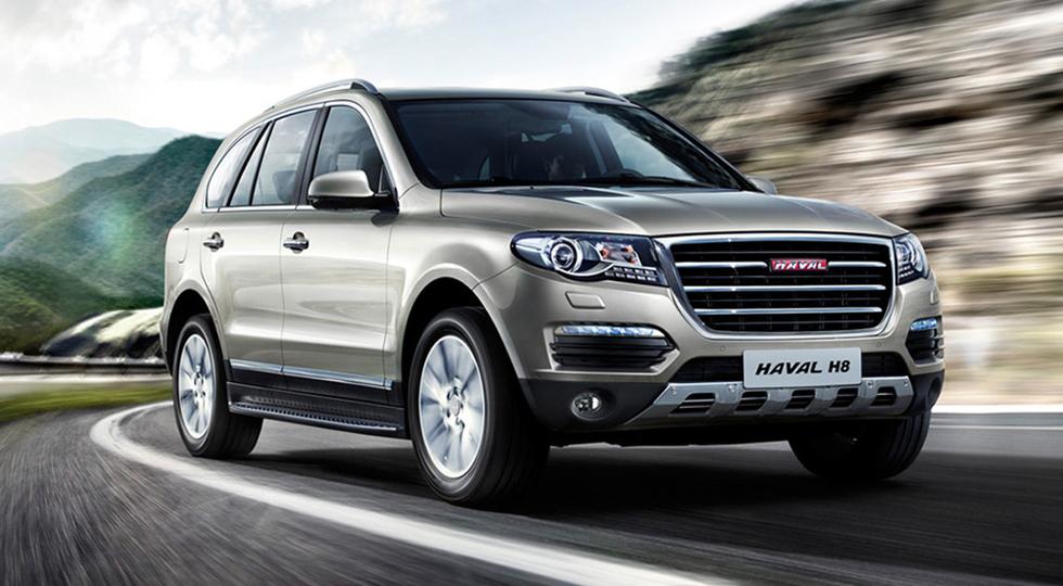 Автомобили Haval начнут выпускать в Тульской области в 2019 году