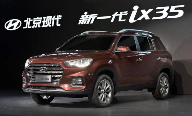 Хёндай  вКитайской республике  официально презентовал обновленный тип  «ix35»