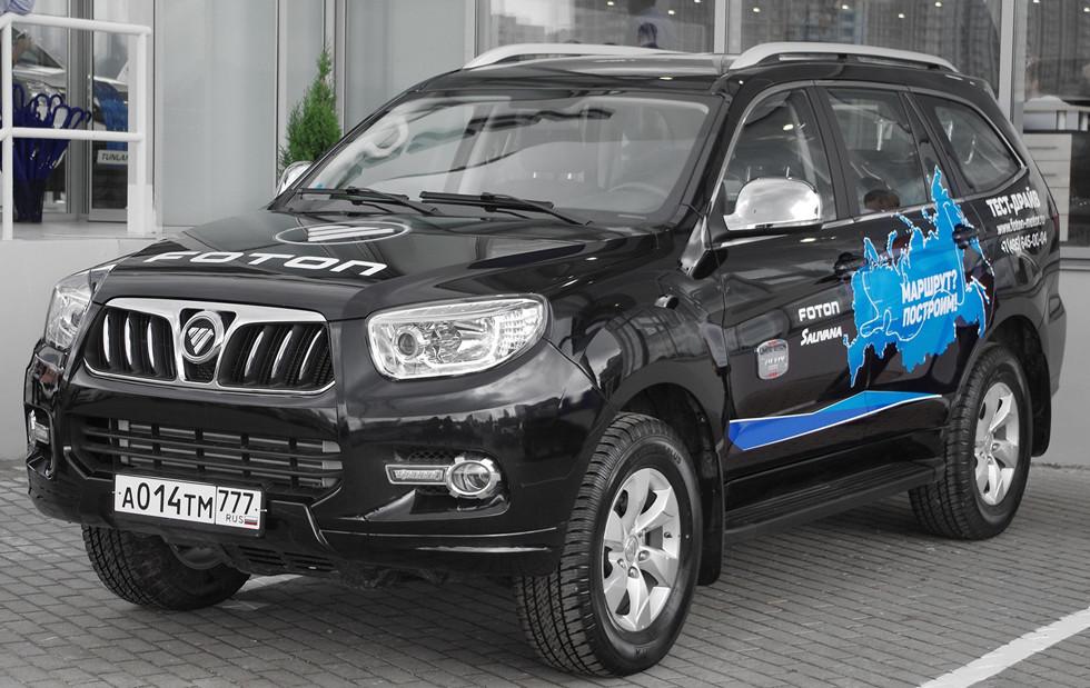 Автозаводы Российской Федерации проверят насоответствие продукции заявленным критериям