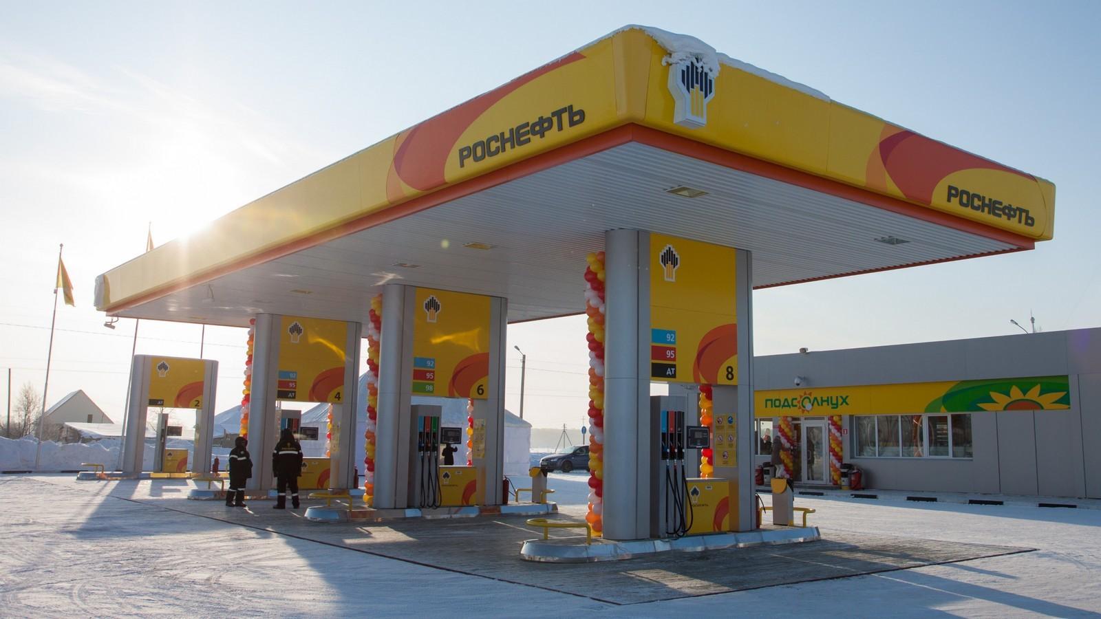 Росстандарт невыявил нарушений вреализации топлива «Роснефти» вДФО