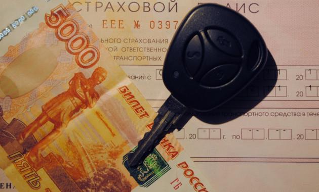 ВКузбассе ссамого начала года приобрели 25 тыс. электронных полисов ОСАГО
