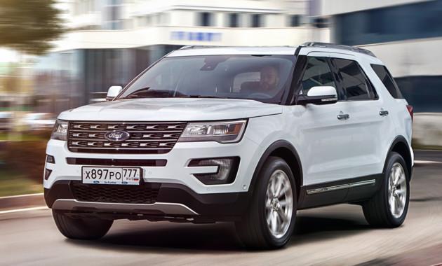 В РФ выпустили юбилейный Форд Explorer