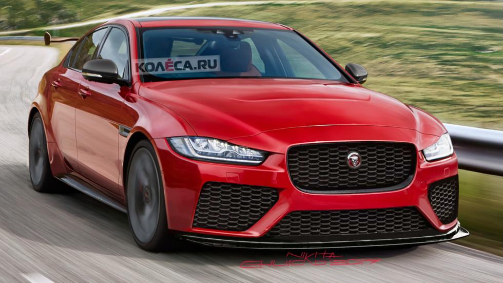 Jaguar XE SV front1