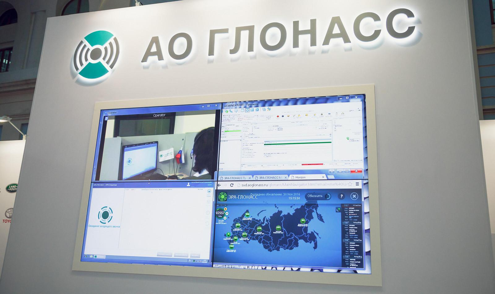 «ЭРА-ГЛОНАСС» приняла тысячный вызов служб