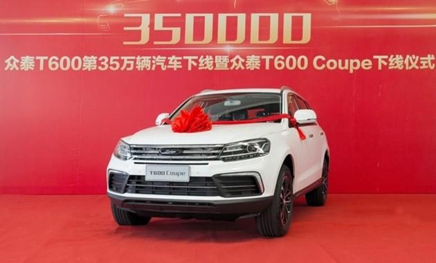 Китайский «двойник» VW Touareg запущен всерийное производство