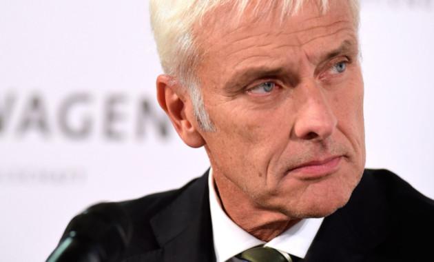 Генпрокуратура Штутгарта начала расследование против руководства Фольксваген