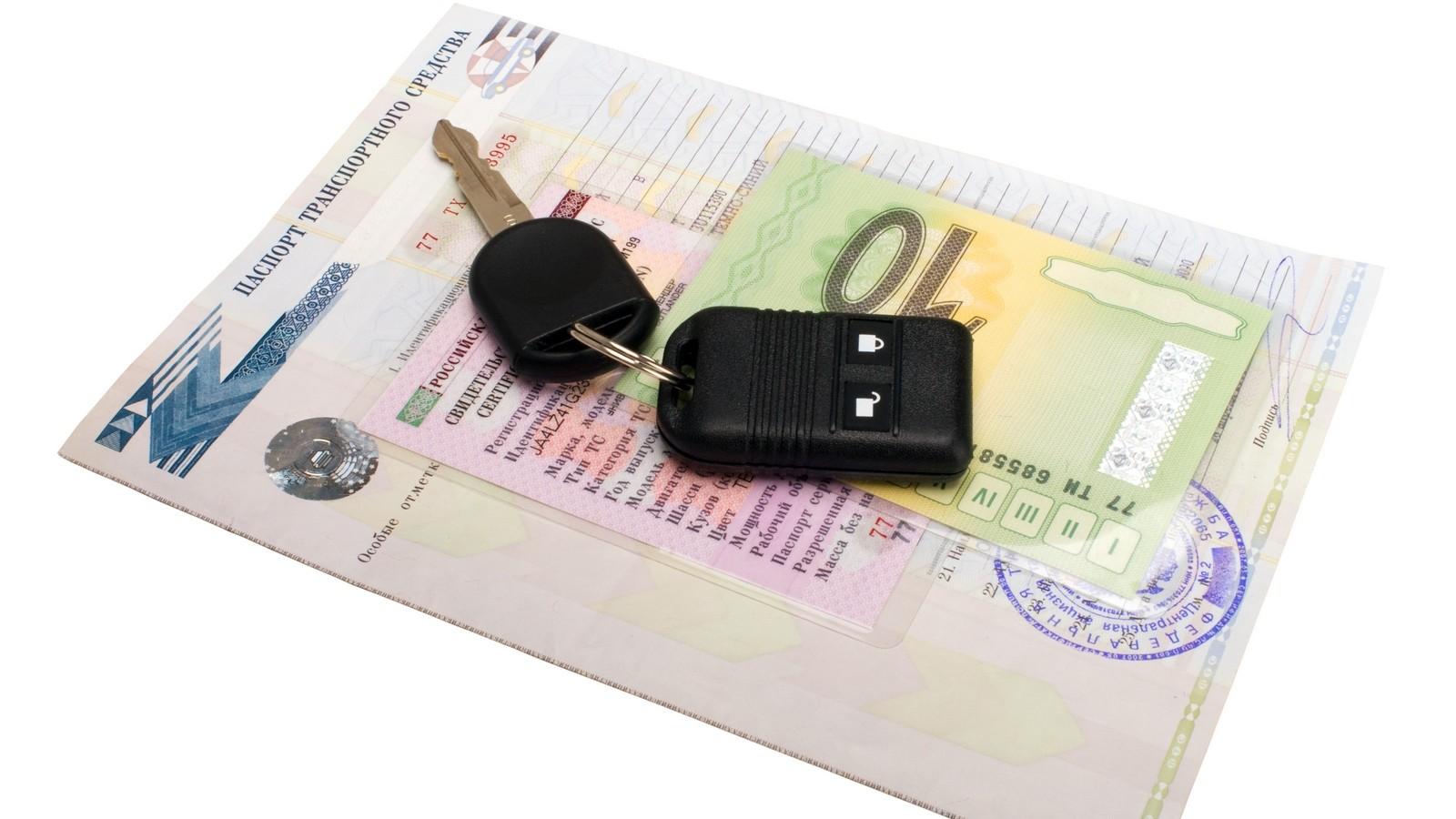 Купить документы для кредита с подтверждением в Москве 69