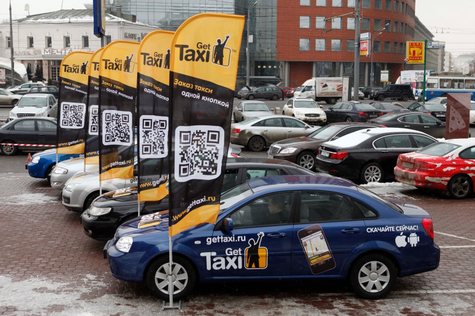 гет такси нижний новгород для активного