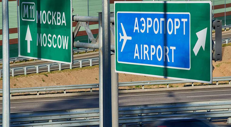 Между Домодедово итрассой М-4 «Дон» построят платную дорогу