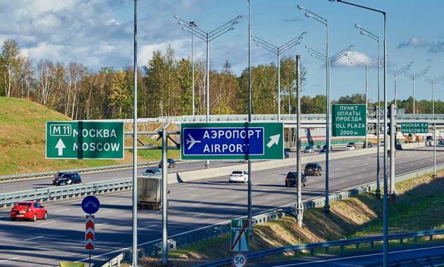 Между «Домодедово» иМ-4 «Дон» построят платную дорогу