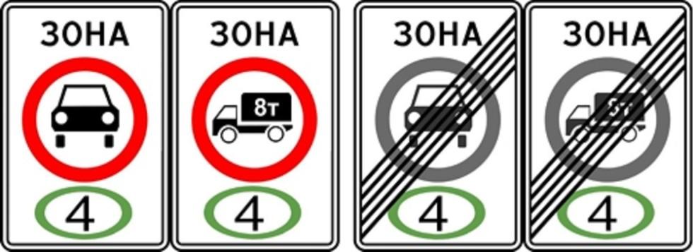 """В России """"грязным"""" автомобилям ограничили движение"""
