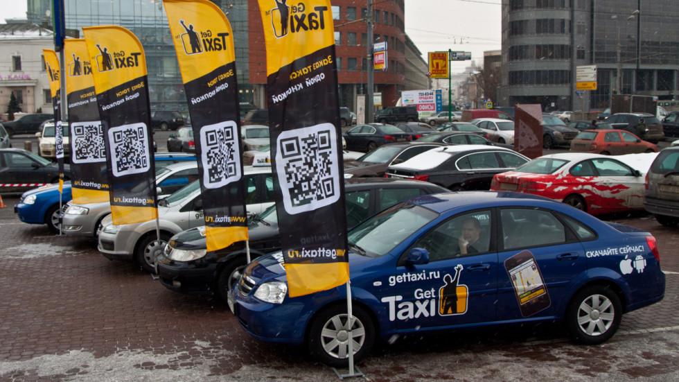 Gett: объединение Яндекса и Uber приведёт к росту цен на услуги