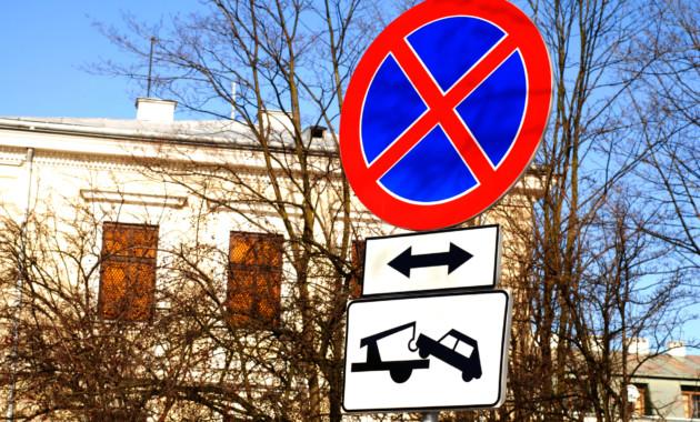 ИзПДД неисключат знаки «Остановка запрещена» и«Стоянка запрещена»
