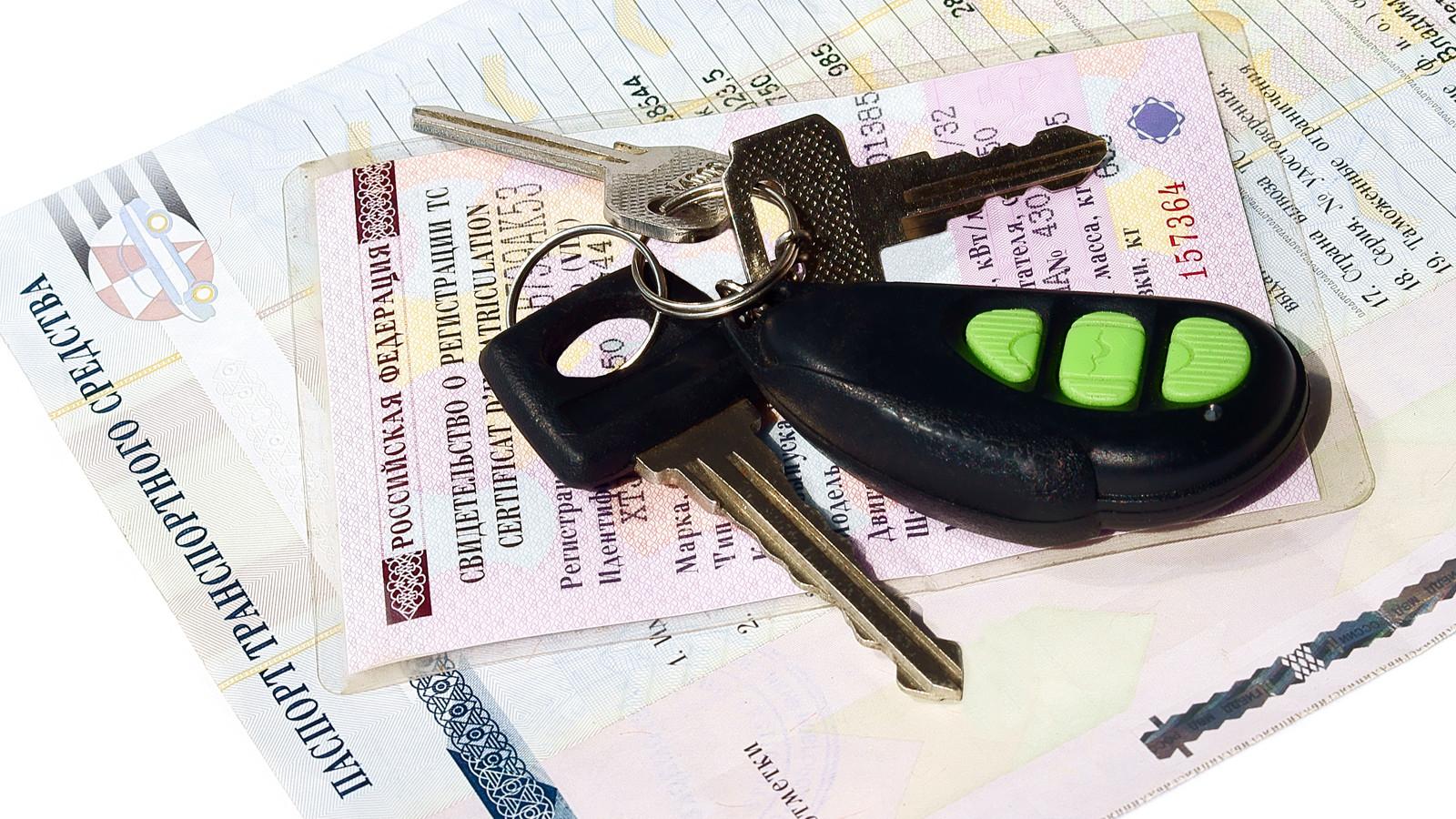 Зарегистрировать автомобиль можно будет в автомобильном салоне