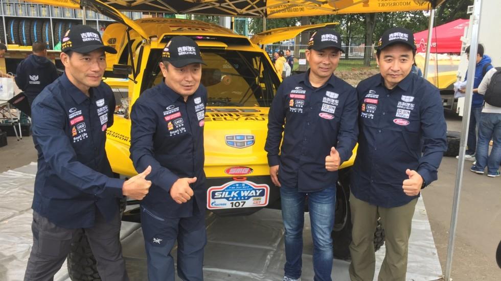 Han Wei Team