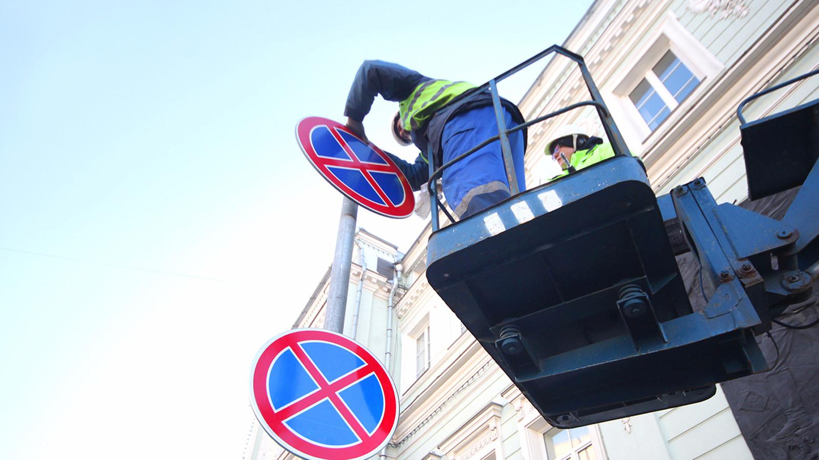 Вцентральной части Москвы установят 2 300 знаков вуменьшенном размере