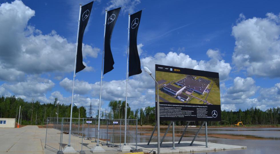 Mercedes будет 10 лет помогать Подмосковью готовить профессионалов автомобильной области