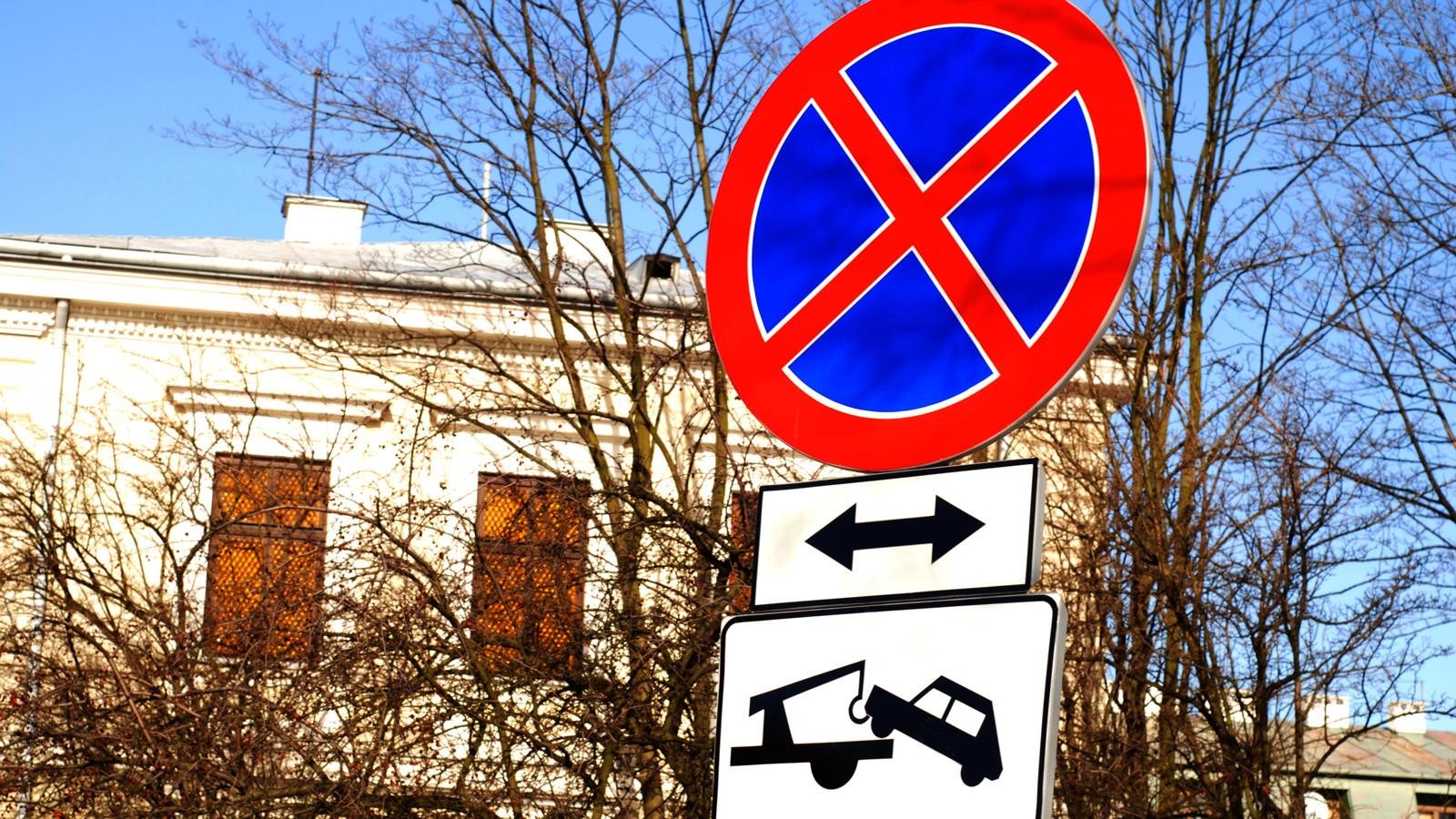 Вцентре столицы установят уменьшенные дорожные знаки