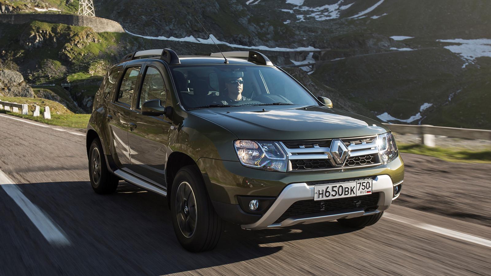 Жители России  стали покупать менее  дизельных авто