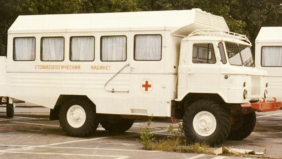 Не скорая, а стоматологическая помощь: на шасси ГАЗ-66 выпускался передвижной стоматологический кабинет КСП-2001