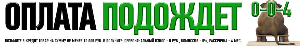 3_Картинка_Слон 0-0-4