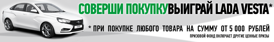5_Картинка_Авто