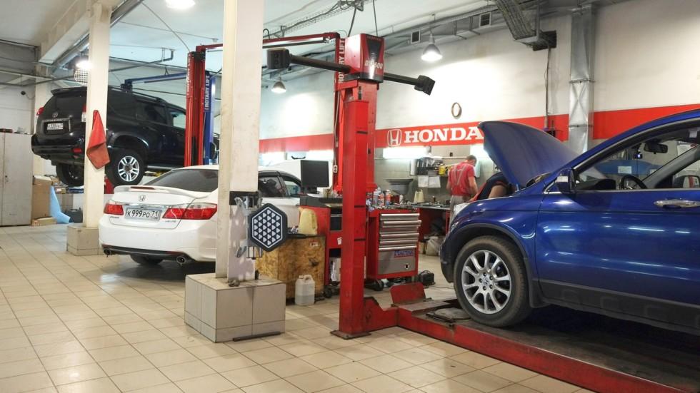 dealer repair station