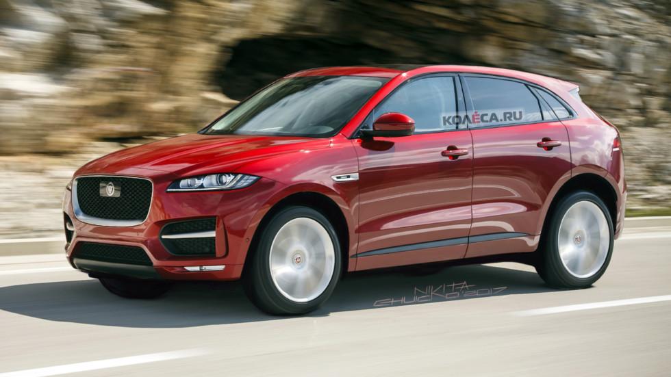 Jaguar E-Pace front