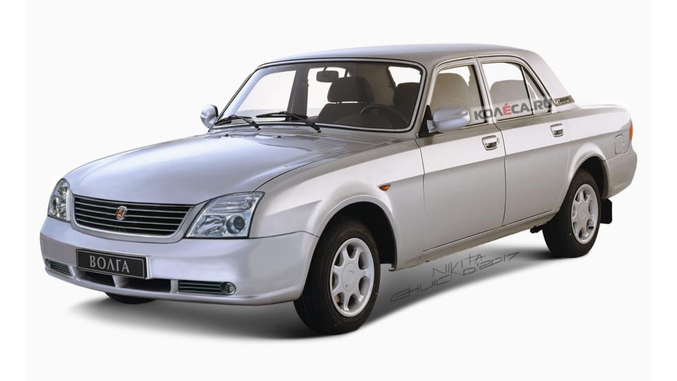 Volga Rest front1