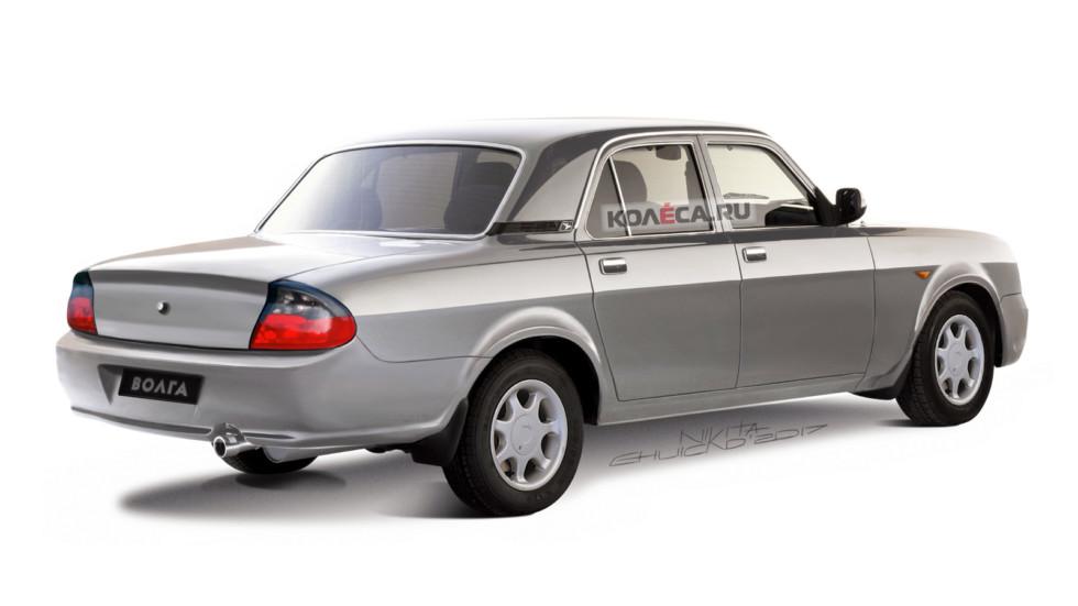 Volga Rest rear1